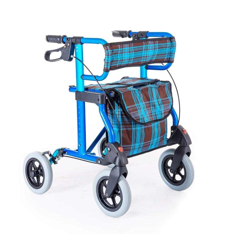 狭い称賛北シートダブルセーフティブレーキ調整可能な高さ4ホイールローリング老人ショッピングカート付き軽量折りたたみ歩行器