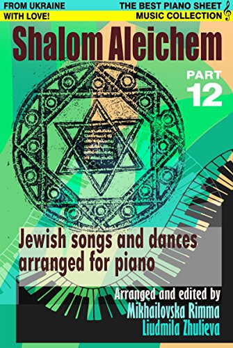 Shalom Aleichem – Piano Sheet Music Collection Part 12 (Jewish Songs And Dances Arranged For Piano) (English Edition)