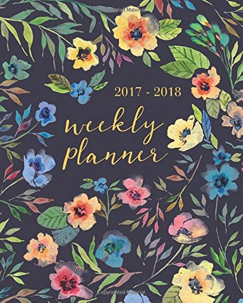 クリスマスフローうそつき2017-2018 Academic Planner Weekly And Monthly: Calendar Schedule Organizer