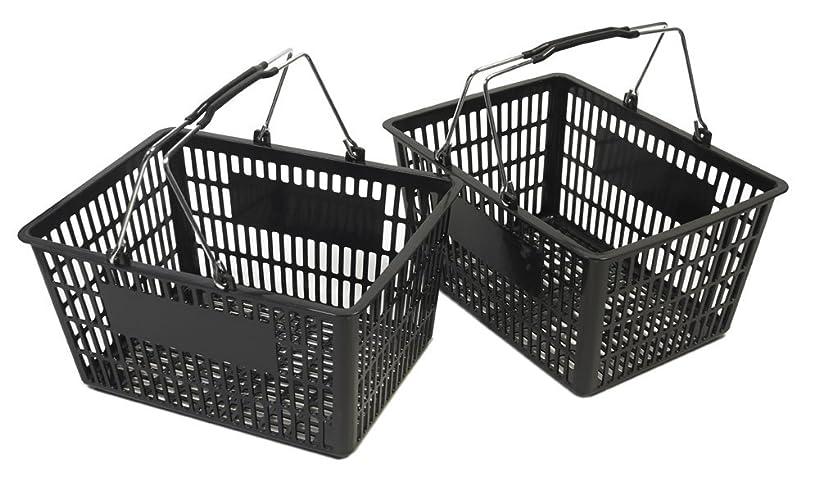 Black Shopping Baskets (Set of 2)