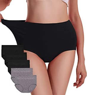 UMMISS Women's Cotton Underwear High Waist Full Coverage Soft Comfortable Brief Panty Multipack