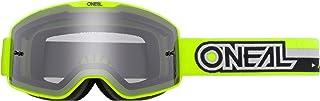 Suchergebnis Auf Für Motorradbrillen O Neal Motorradbrillen Augenschutz Auto Motorrad