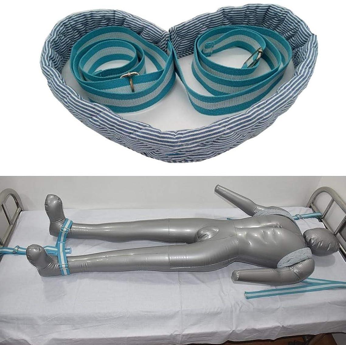 YxnGu Medical Adjustable Patients Constraint Band - Upper & Lower Limbs Restraint Band - Elderly Dementia Limb Holders(2-Piece Set)