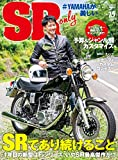SR only vol.15 【雑誌】