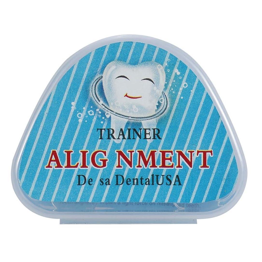 孤独プロトタイプ開梱歯トレイまっすぐにする歯トレイ保持器混雑した不規則な歯矯正器具ブレースヘルスケアツール