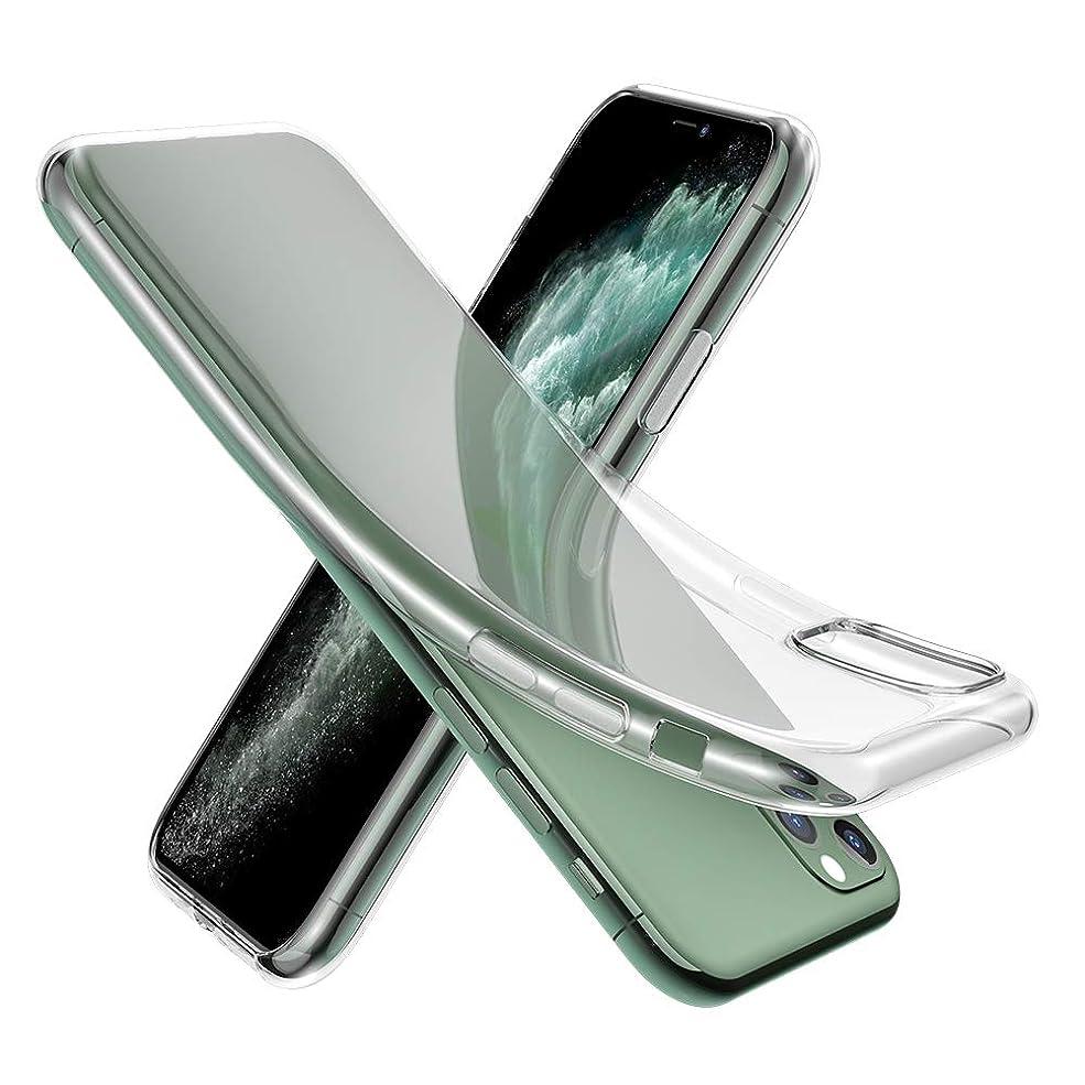 生命体建築家好意的iPhone 11 Pro 5.8 ケース カバー 超薄型 iPhone 11 Pro 5.8ケース カバー Qosea TPU シリコン iPhone Pro 5.8 ケース 落下防止 衝撃吸収 擦り傷防止 軽量 防指紋 シリコン素材 透明 TPU