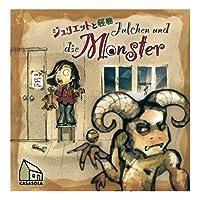 ジュリエットと怪物 日本語版