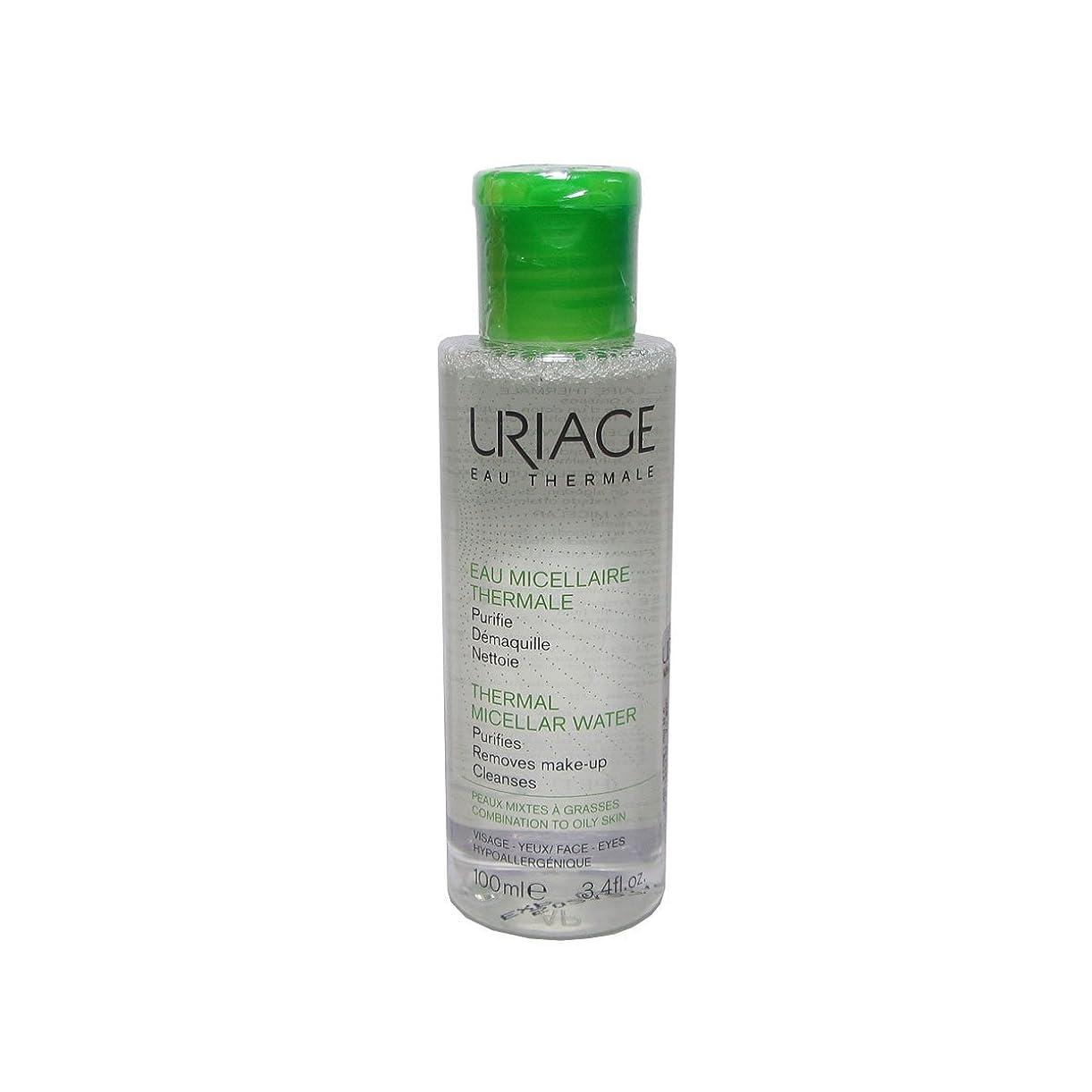 処理する効果郡Uriage Thermal Micellar Water Combination To Oily Skin 100ml [並行輸入品]