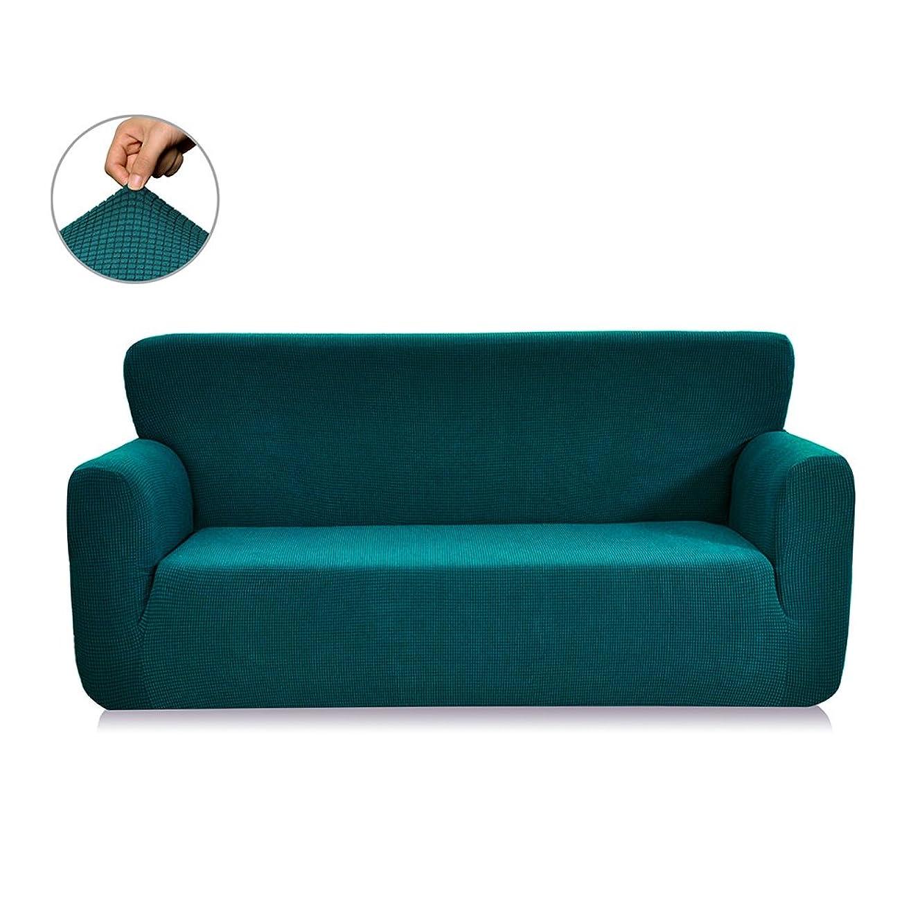 逆説ある同級生Rakuby ユニバーサル ジャカード 伸縮性 椅子/ラブシート/ソファカバー ストラップレス スリップカバー 取り外し可能 洗濯可能カバー 3人掛けソファ ピーコックブルー用 家具プロテクター