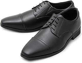 [イグニッションオリジナル] ビジネスシューズ 軽量 合皮 革靴 レースアップ 紳士靴 外羽根 撥水