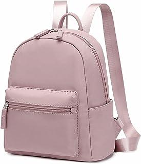 حقيبة ظهر صغيرة عصرية للنساء والفتيات المراهقات حقائب الظهر الصغيرة من إيكودودو, ارجواني فاتح, mini