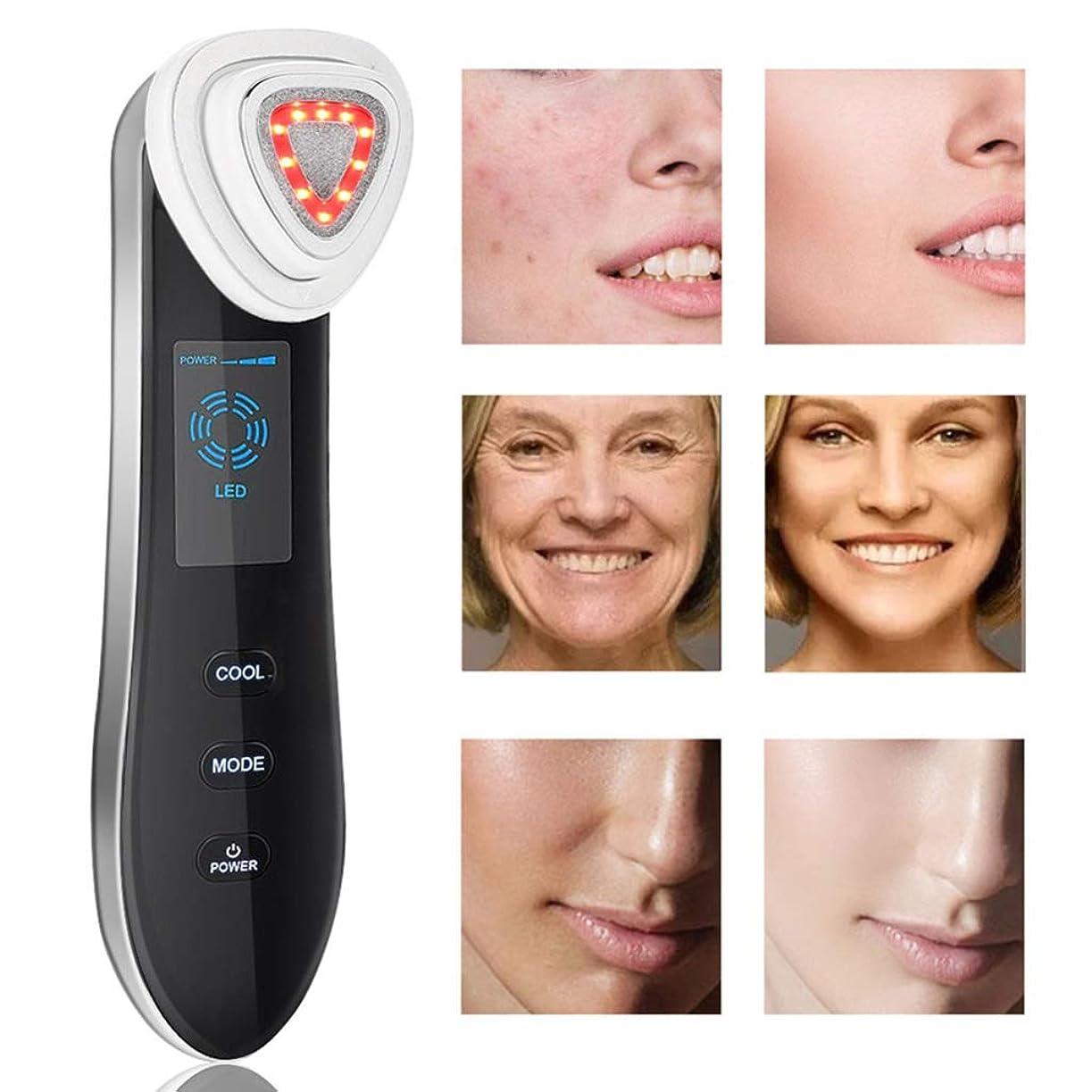 へこみ多年生レジデンス顔の解毒孔をホワイトニングRF美容機器多機能ホット&コールド導入と輸出顔の色の光の皮膚