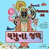 Yamuna Jal Ma Kesar Gholi Snan Karavu Shyamla