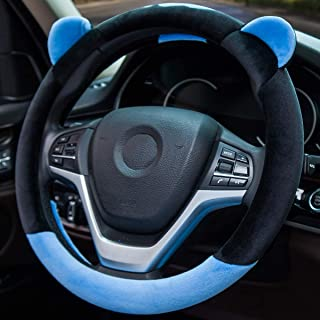 ChuLian Cute Winter Warm Plush Auto Car Steering Wheel Cover for Women Girls, Universal 15 Inch Car Accessories for for HRV CRV Accord Corolla Prius Camry BMW X1 X3, Blue