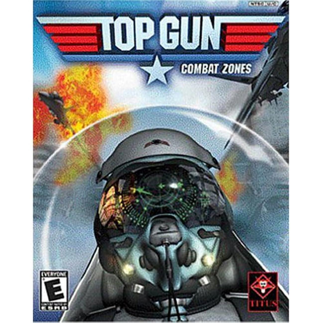 吸う潜在的な精神的にTop Gun (輸入版)