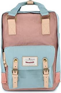 cute functional backpacks