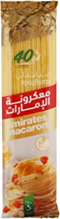 Emirates Macaroni Spaghetti - 400 gm