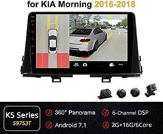 XBRMMM Android 8 Core 9 Pulgadas Car DVD Radio GPS Navigation para Kia Picanto Morning 2016-2018 Audio Estéreo Navi Video con BT Llamadas WiFi 2.5D IPS Nano Pantalla Táctil Completa,2+32G