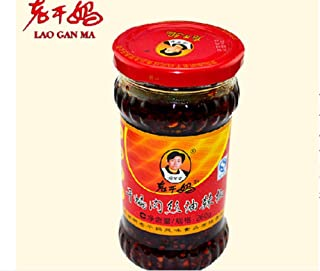 Lingduan(Lao Gan Ma) Black Bean Chilli Sauce,Beef grain, Chili Crisp Sauce, The world's favorite Chinese food210g(7.410z)