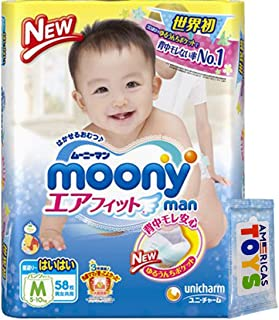 Japanese Pants - Import Moony Pants - Smooth Air-Through - Comfortable Fit - Prevents Leakage from The Sides - Less Pressure On Your Baby`s Tummy M Hai-Hai 58 pcs 11-20 lbs
