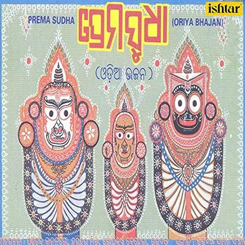 Guru Dutt, Kavita Krishnamurthy & Sadhana Sargam