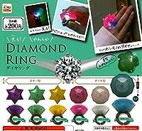 光る!やわらかダイヤリング コロコロコレクション全6種セット ガチャガチャ