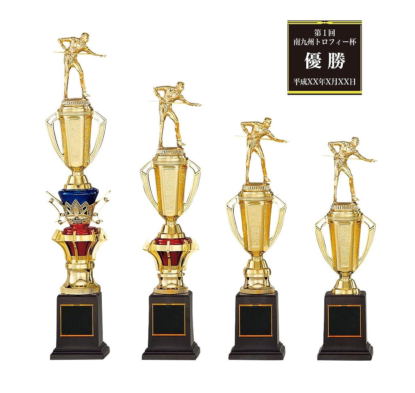 普通に間違いなく追加[レーザー彫刻名入れ] GOLD SHACHI 優勝トロフィー T8750
