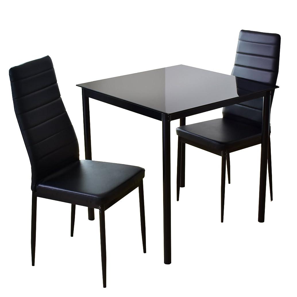 怒る炎上提供されたDORIS ダイニングテーブル 2人用 ダイニングテーブルセット 3点 ガラス 幅75 ハイバックチェア 組立式 ブラック レイブン