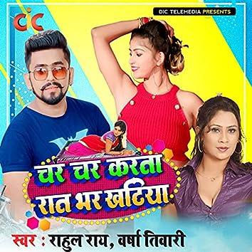 Char Char Karta Raat Bhar Khatiya