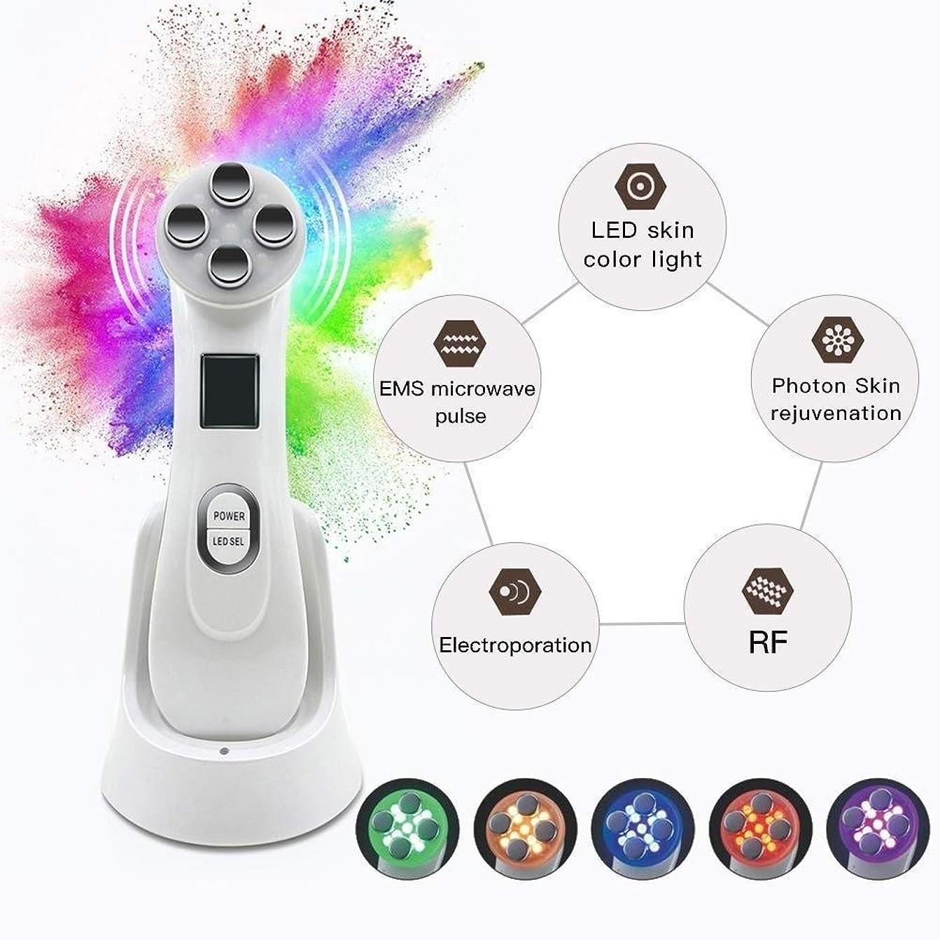 引き受けるお風呂ショルダーRFの無線周波数機械EMS LEDの滑らかなスキンケア装置の反老化の顔の持ち上がる引き締めのしわ
