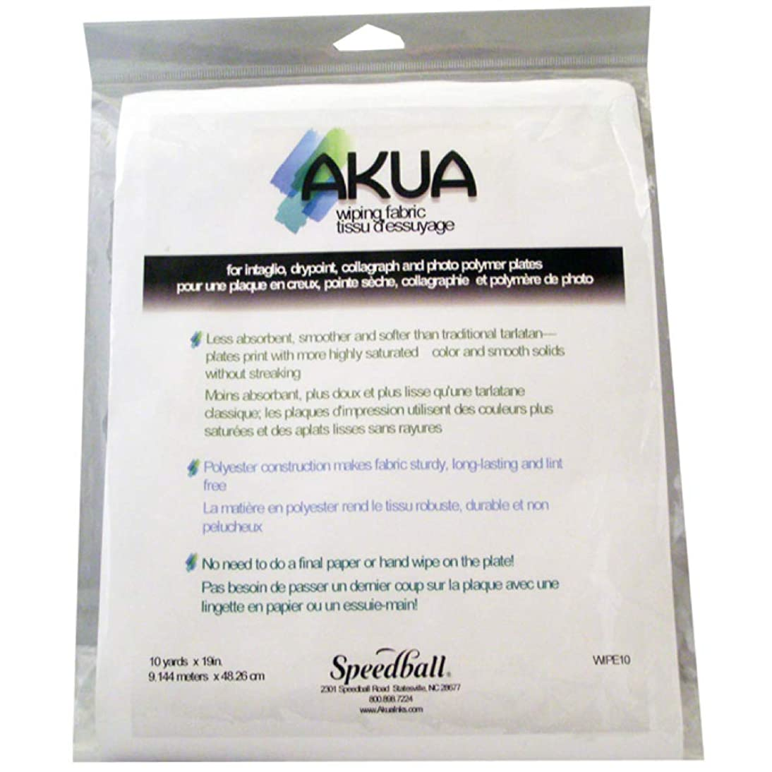 Akua Wiping Fabric for Cleaning Print Making Plates (WIPE10)