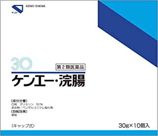 【第2類医薬品】ケンエー・浣腸 30g×10