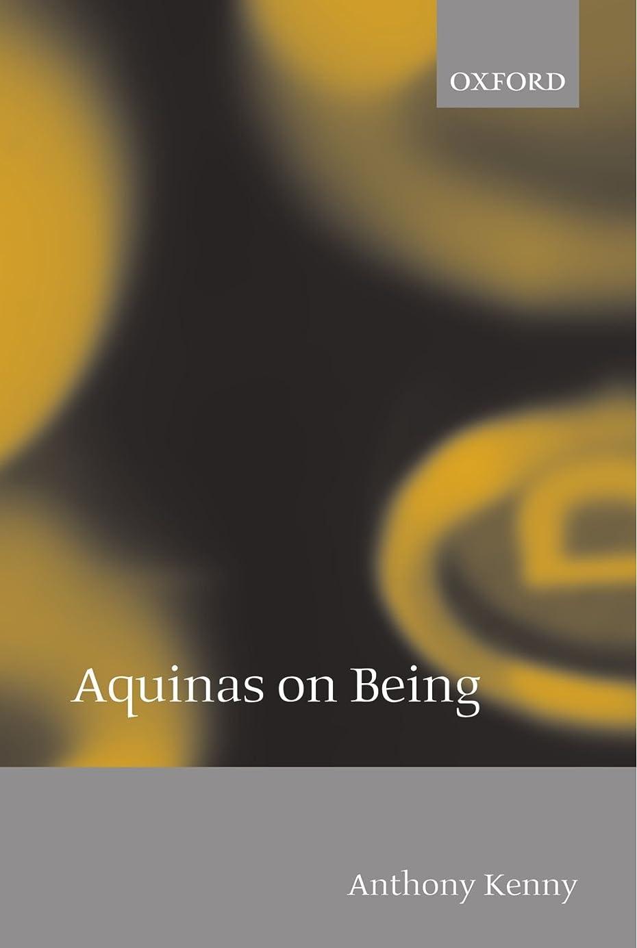 粒子ミシン非アクティブAquinas On Being