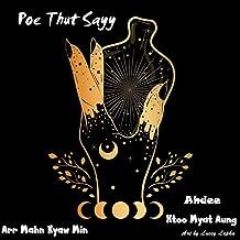 Poe Thut Sayy