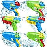 iBaseToy Water Gun for Kids - 6 Pack Super Squirt Guns, 17 Feet Long...