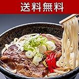 与那覇製麺のソーキそば10食入(沖縄そば)