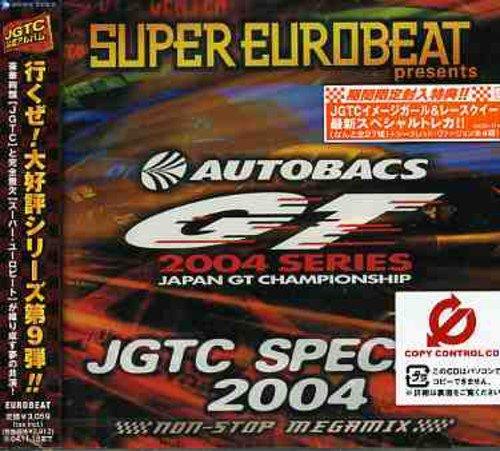 Super Eurobeat Presents JGTC Special 2004