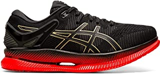 ASICS Men's MetaRide Running Shoes