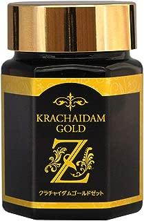 クラチャイダムゴールドZ 黒しょうが粉末 1本 (約30日分)