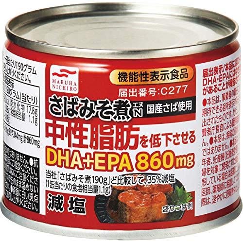 機能性表示食品 減塩さばみそ煮N 中性脂肪を低下させる 190g