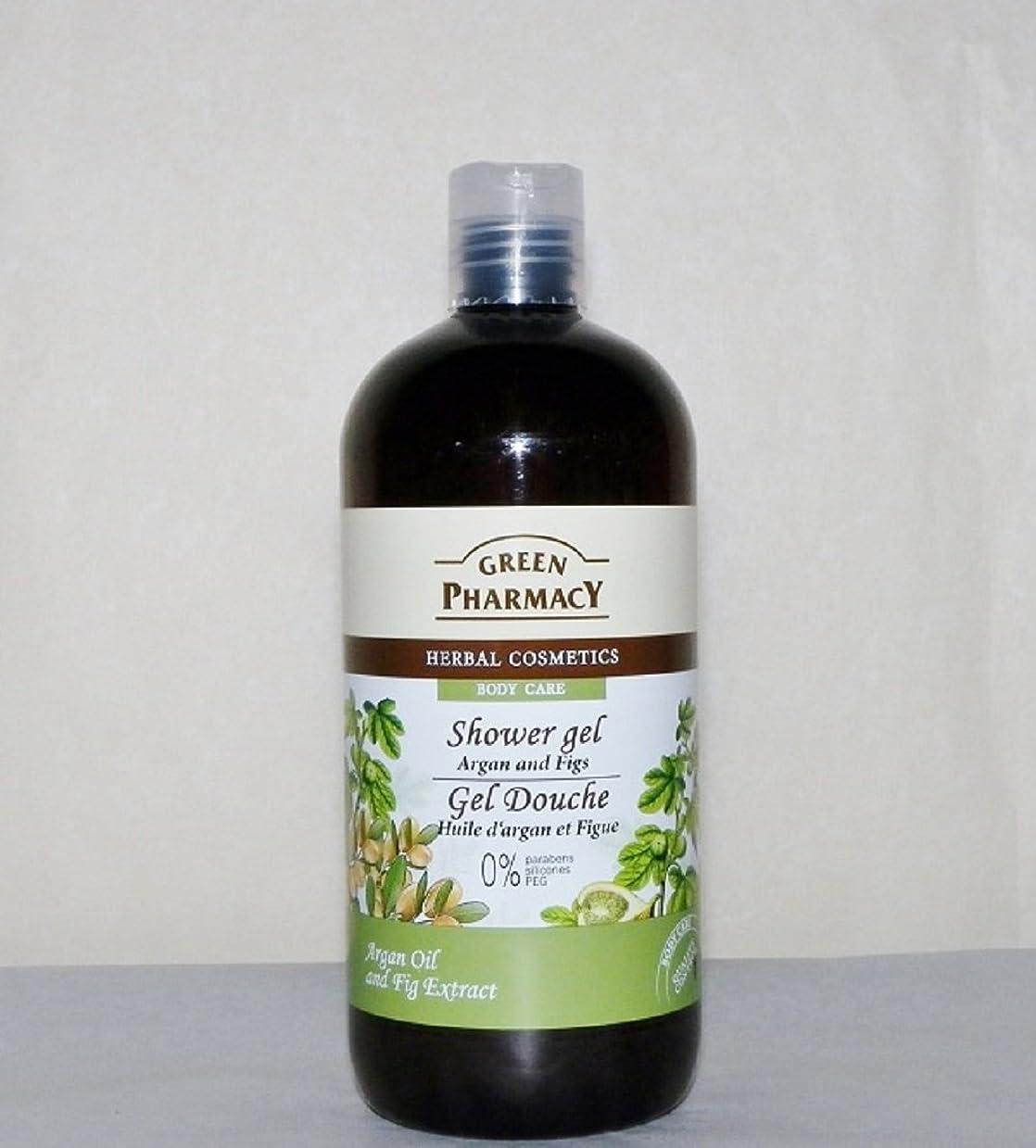 別々に運動すみませんElfa Pharm Green Pharmacy グリーンファーマシー Shower Gel シャワージェル Argan Oil&Figs