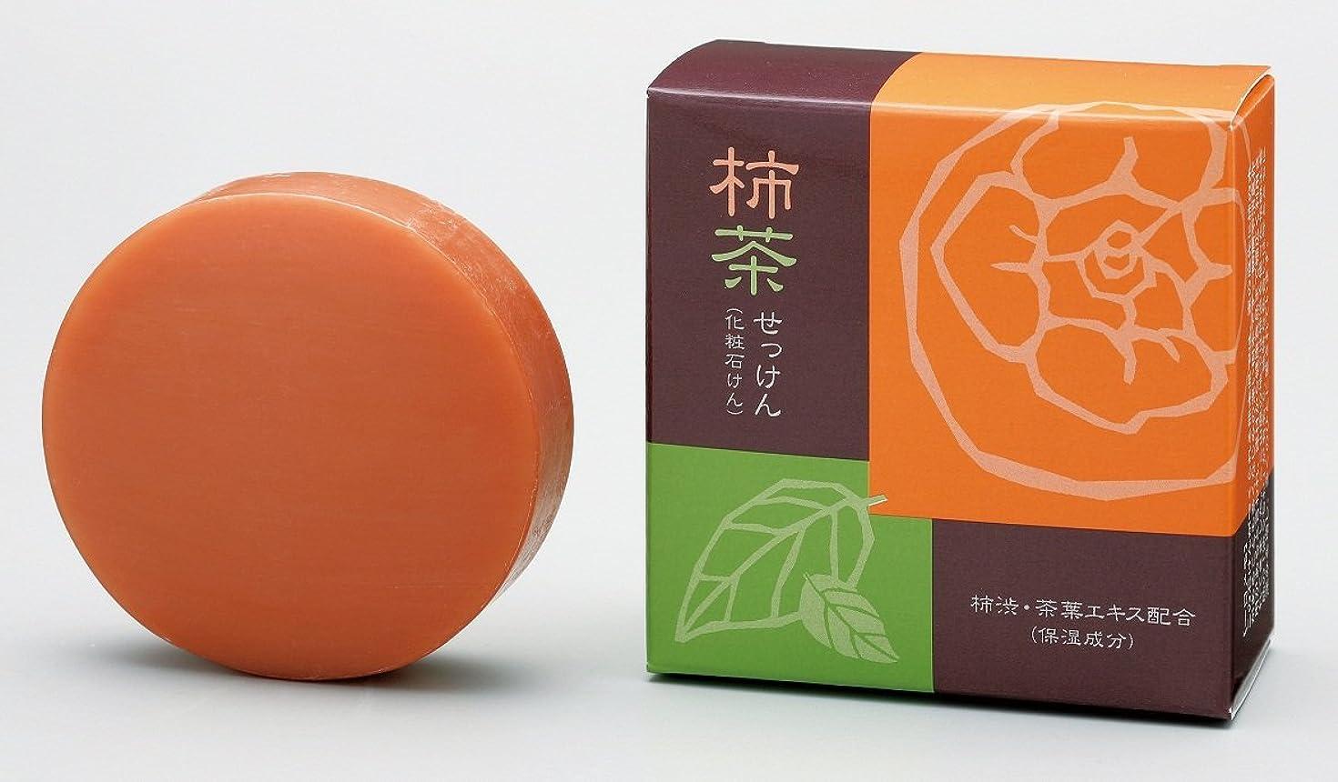 マリンクリップ蝶見つけた柿茶石けん 6個組