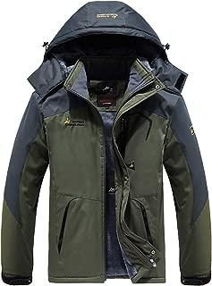 HOW'ON Men's Snow Jacket Waterproof Ski Jackets Winter Hooded Mountain Fleece Outwear Detachable Hood Windproof Fleece Coat