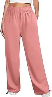 Sponsored Ad - Dofaoo Women's Cinch Bottom Sweatpants Pockets High Waist Sporty Jogger Lounge Pants