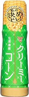 フンドーキン醤油 クリーミーコーンドレッシング 180ml ×3本
