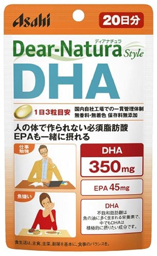 レイプ遠え選択アサヒグループ食品 ディアナチュラDHA 20日分 60粒