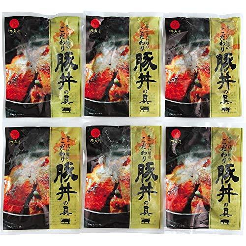 ( 産地直送 冷凍 ) 帯広・江戸屋のこだわり 豚丼の具