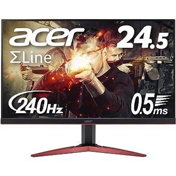 Acer ゲーミングモニター SigmaLine 24.5インチ KG251QIbmiipx 0.5ms 240Hz TN フルHD FreeSync フレームレス HDMI スピーカー内蔵 ブルーライト軽減