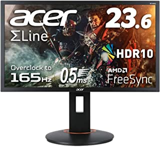 Acer ゲーミングディスプレイ XF240QSbmiiprx 23.6型ワイド TN 非光沢 フルHD 0.5ms (GTG, Min.) 165Hz HDMI AMD FreeSync対応 HDR 10 高さ調整