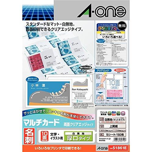 【Amazon.co.jp限定】 エーワン 名刺 マルチカード クリアエッジ 厚口 51861タイプ 150枚分